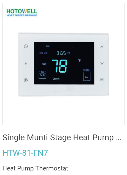 multi single stage heat pump thermostat.png