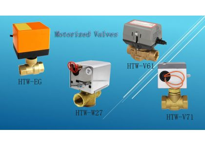 What is Motorized Valve and How to Choose A Suitable One?